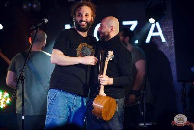 Mgzavrebi, 28 апреля 2019 - Ресторан «Максимилианс» Новосибирск - 9
