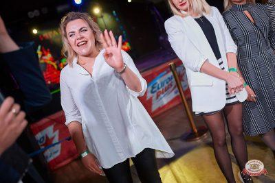 Игра престолов, 17 мая 2019 - Ресторан «Максимилианс» Новосибирск - 0011