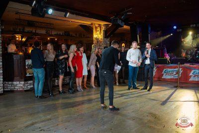 Игра престолов, 17 мая 2019 - Ресторан «Максимилианс» Новосибирск - 0015