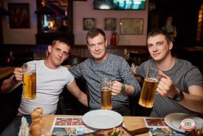 Игра престолов, 17 мая 2019 - Ресторан «Максимилианс» Новосибирск - 0023