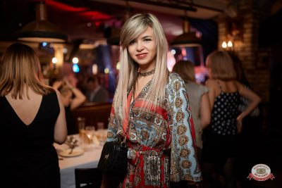 Игра престолов, 17 мая 2019 - Ресторан «Максимилианс» Новосибирск - 0024