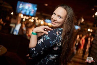 Игра престолов, 17 мая 2019 - Ресторан «Максимилианс» Новосибирск - 0025