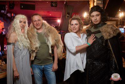 Игра престолов, 17 мая 2019 - Ресторан «Максимилианс» Новосибирск - 0028