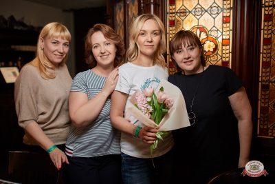 Игра престолов, 17 мая 2019 - Ресторан «Максимилианс» Новосибирск - 0032