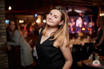 Игра престолов, 17 мая 2019 - Ресторан «Максимилианс» Новосибирск - 0033