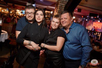 Игра престолов, 17 мая 2019 - Ресторан «Максимилианс» Новосибирск - 0036