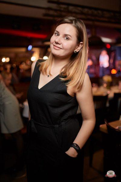 Игра престолов, 17 мая 2019 - Ресторан «Максимилианс» Новосибирск - 0054