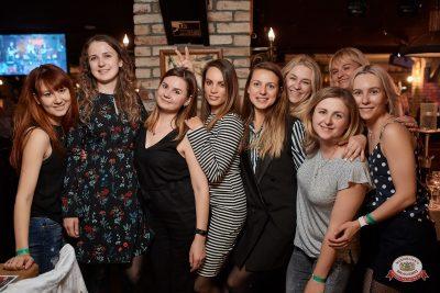 Игра престолов, 17 мая 2019 - Ресторан «Максимилианс» Новосибирск - 0063