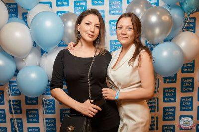 Вечеринка «Disco Дача», 18 мая 2019 - Ресторан «Максимилианс» Новосибирск - 1