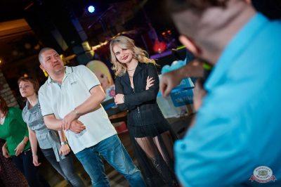 Вечеринка «Disco Дача», 18 мая 2019 - Ресторан «Максимилианс» Новосибирск - 16