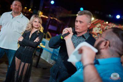 Вечеринка «Disco Дача», 18 мая 2019 - Ресторан «Максимилианс» Новосибирск - 18