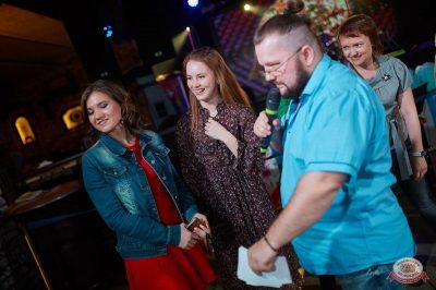 Вечеринка «Disco Дача», 18 мая 2019 - Ресторан «Максимилианс» Новосибирск - 19