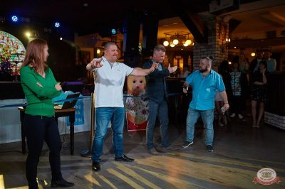 Вечеринка «Disco Дача», 18 мая 2019 - Ресторан «Максимилианс» Новосибирск - 22