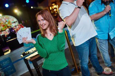 Вечеринка «Disco Дача», 18 мая 2019 - Ресторан «Максимилианс» Новосибирск - 23