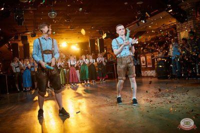 Вечеринка «Disco Дача», 18 мая 2019 - Ресторан «Максимилианс» Новосибирск - 24