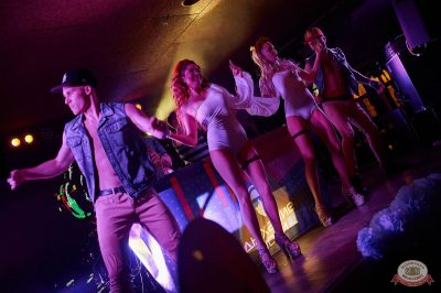 Вечеринка «Disco Дача», 18 мая 2019 - Ресторан «Максимилианс» Новосибирск - 29