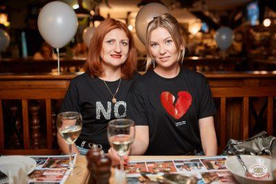 Вечеринка «Disco Дача», 18 мая 2019 - Ресторан «Максимилианс» Новосибирск - 33