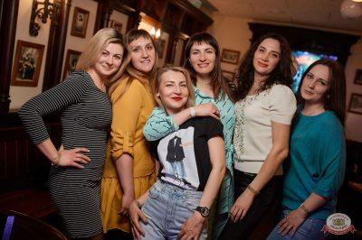 Вечеринка «Disco Дача», 18 мая 2019 - Ресторан «Максимилианс» Новосибирск - 36