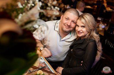 Вечеринка «Disco Дача», 18 мая 2019 - Ресторан «Максимилианс» Новосибирск - 37