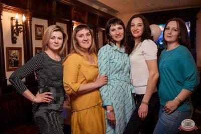 Вечеринка «Disco Дача», 18 мая 2019 - Ресторан «Максимилианс» Новосибирск - 38