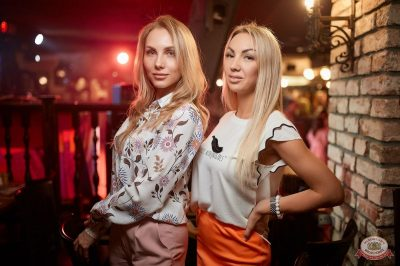 Вечеринка «Disco Дача», 18 мая 2019 - Ресторан «Максимилианс» Новосибирск - 45