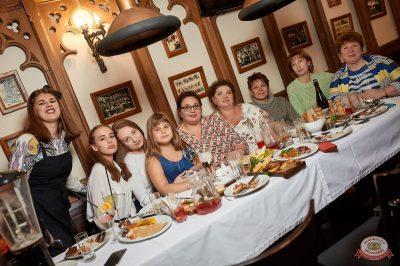 Вечеринка «Disco Дача», 18 мая 2019 - Ресторан «Максимилианс» Новосибирск - 46