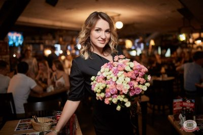 Вечеринка «Disco Дача», 18 мая 2019 - Ресторан «Максимилианс» Новосибирск - 47