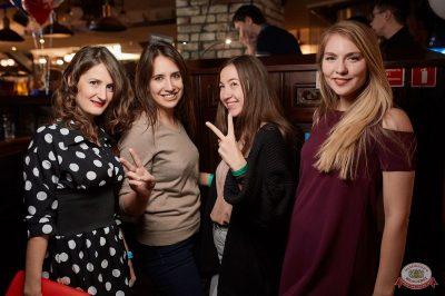 Вечеринка «Disco Дача», 18 мая 2019 - Ресторан «Максимилианс» Новосибирск - 48