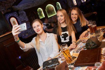 Вечеринка «Disco Дача», 18 мая 2019 - Ресторан «Максимилианс» Новосибирск - 49