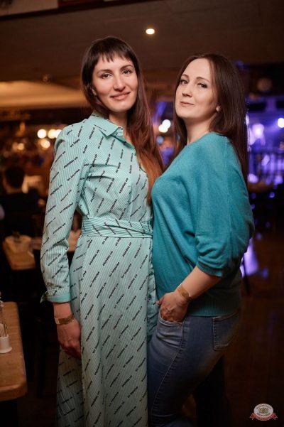 Вечеринка «Disco Дача», 18 мая 2019 - Ресторан «Максимилианс» Новосибирск - 50