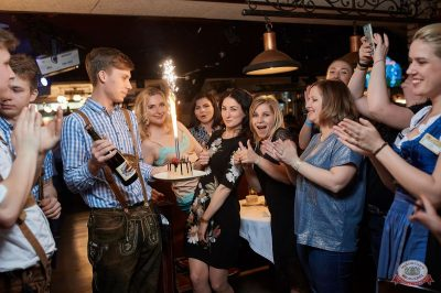 Вечеринка «Disco Дача», 18 мая 2019 - Ресторан «Максимилианс» Новосибирск - 51