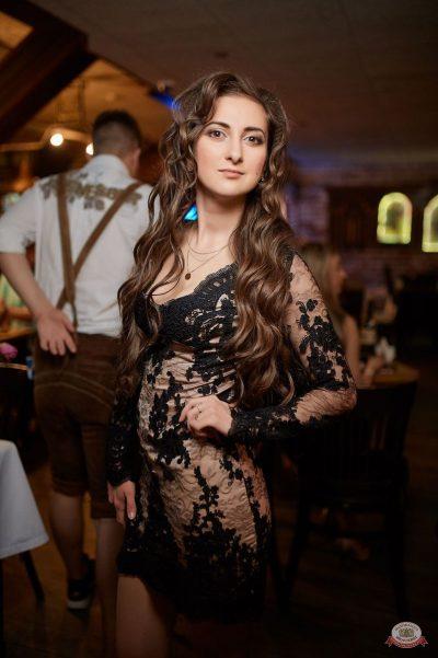 Вечеринка «Disco Дача», 18 мая 2019 - Ресторан «Максимилианс» Новосибирск - 52