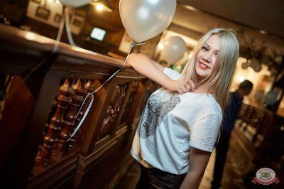 Вечеринка «Disco Дача», 18 мая 2019 - Ресторан «Максимилианс» Новосибирск - 53