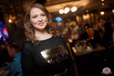 Вечеринка «Disco Дача», 18 мая 2019 - Ресторан «Максимилианс» Новосибирск - 54