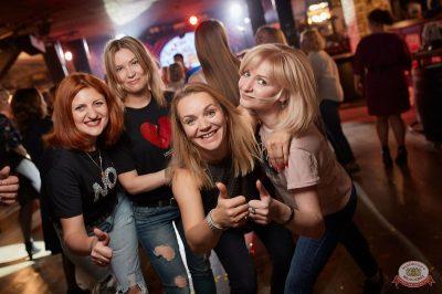 Вечеринка «Disco Дача», 18 мая 2019 - Ресторан «Максимилианс» Новосибирск - 56