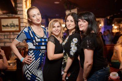 Вечеринка «Disco Дача», 18 мая 2019 - Ресторан «Максимилианс» Новосибирск - 57