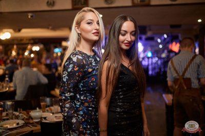 Вечеринка «Disco Дача», 18 мая 2019 - Ресторан «Максимилианс» Новосибирск - 58