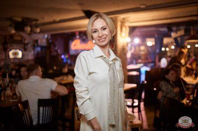 Вечеринка «Disco Дача», 18 мая 2019 - Ресторан «Максимилианс» Новосибирск - 60