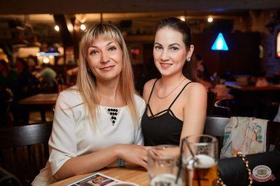 Вечеринка «Disco Дача», 18 мая 2019 - Ресторан «Максимилианс» Новосибирск - 61