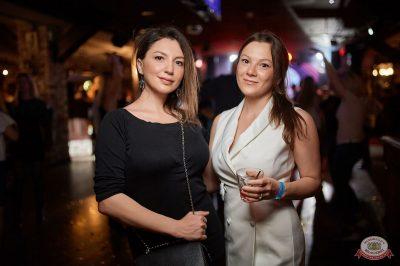 Вечеринка «Disco Дача», 18 мая 2019 - Ресторан «Максимилианс» Новосибирск - 62