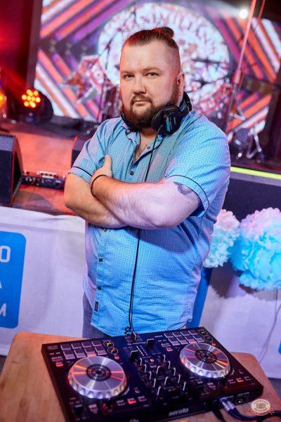 Вечеринка «Disco Дача», 18 мая 2019 - Ресторан «Максимилианс» Новосибирск - 63