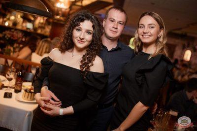 Вечеринка «Disco Дача», 18 мая 2019 - Ресторан «Максимилианс» Новосибирск - 66