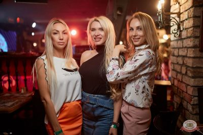 Вечеринка «Disco Дача», 18 мая 2019 - Ресторан «Максимилианс» Новосибирск - 67