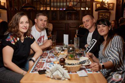 Владимир Кузьмин, 22 мая 2019 - Ресторан «Максимилианс» Новосибирск - 21