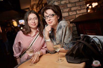 Владимир Кузьмин, 22 мая 2019 - Ресторан «Максимилианс» Новосибирск - 25