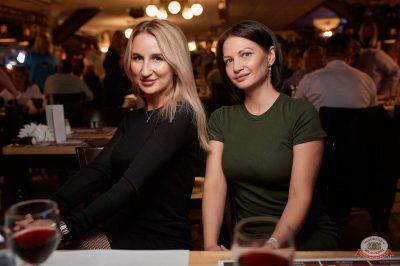 Владимир Кузьмин, 22 мая 2019 - Ресторан «Максимилианс» Новосибирск - 29