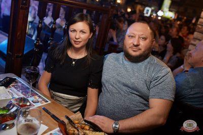 Владимир Кузьмин, 22 мая 2019 - Ресторан «Максимилианс» Новосибирск - 32