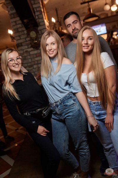 Владимир Кузьмин, 22 мая 2019 - Ресторан «Максимилианс» Новосибирск - 35