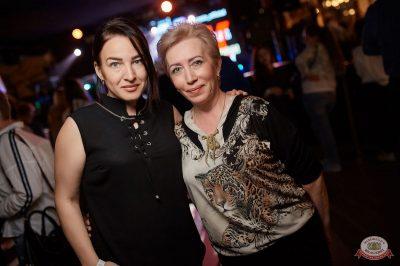 Владимир Кузьмин, 22 мая 2019 - Ресторан «Максимилианс» Новосибирск - 38