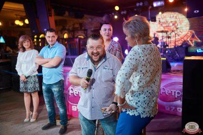 Вечеринка «Ретро FM», 24 мая 2019 - Ресторан «Максимилианс» Новосибирск - 062